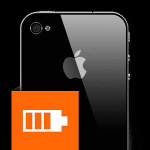 Αλλαγή μπαταρίας iPhone 4S