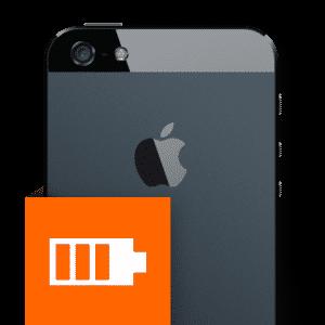 Αλλαγή μπαταρίας iPhone 5